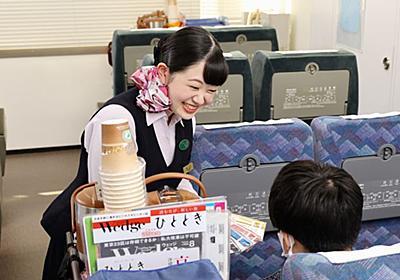 東海道新幹線の「車内販売員」もう一つの重要任務   新幹線