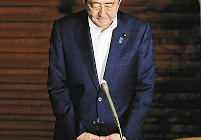 「責任を痛感、国民におわび」 河井夫妻起訴で安倍首相:東京新聞 TOKYO Web