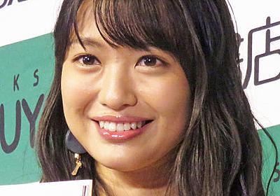 北原里英「謝るべきではない」NGT山口謝罪に言及 - AKB48 : 日刊スポーツ