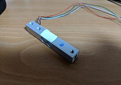 Arduinoで重さ計測してみた(ロードセルを使ってみた) - スタートアップエンジニアの作ってみた日記