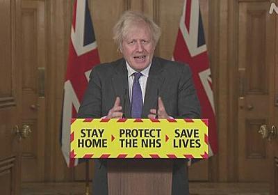 「変異ウイルス死亡リスク高い可能性も」 英政府 分析結果公表 | 新型コロナウイルス | NHKニュース