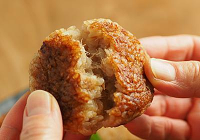 超カリカリに焼ける「ツナ缶焼きおにぎり」を焼きおにぎり好きに試してほしい【筋肉料理人】 - メシ通 | ホットペッパーグルメ
