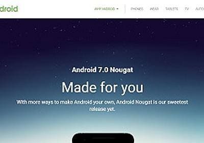 """「Android 7.0」の""""こっそり更新機能""""で危ないスマホがなくなる? - TechTargetジャパン セキュリティ"""