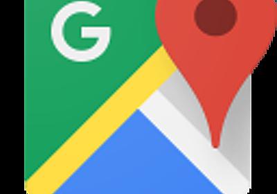 どのようにして5,000ドルのGoogleマップXSSを発見したか | POSTD