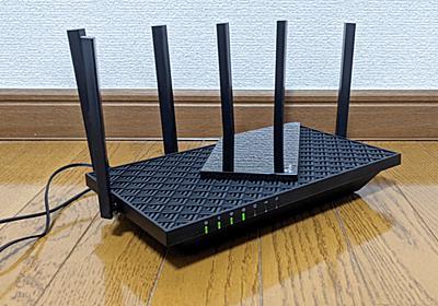 自宅のネットを速くしたいならこれ! 1.4万円台で買えるTP-Linkの良コスパWi-Fi 6ルーター「Archer AX73」の魅力に迫る(1/3 ページ) - ITmedia PC USER