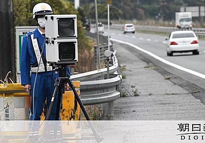 高速道でも広がる可搬式オービスの取り締まり 神出鬼没で予告なしも:朝日新聞デジタル