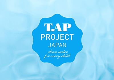 TAP PROJECT JAPAN