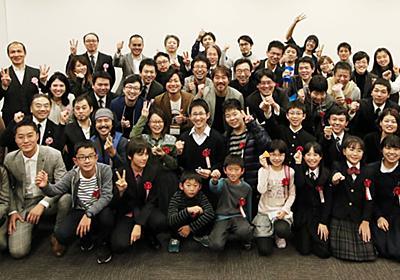 笑う! ファブ3Dコンテスト2017、スイカ維管束大好きっ子も再来 (1/6) - MONOist(モノイスト)