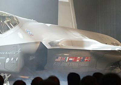 自衛隊の次期戦闘機・F35、実は「重要ソフト」が未完成だった(半田 滋) | 現代ビジネス | 講談社(1/4)