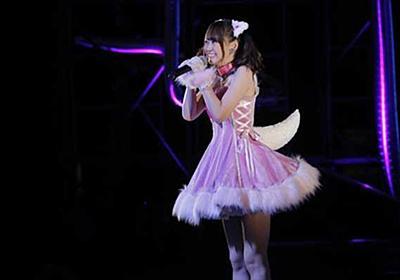芹澤優:「魔法少女サイト」イベントで犬アイドルに 肌色が多めで「わん!」 - MANTANWEB(まんたんウェブ)