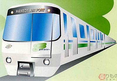 東京の環状道路「環八」「環七」の下に環状地下鉄構想 そのメリットと課題は   乗りものニュース