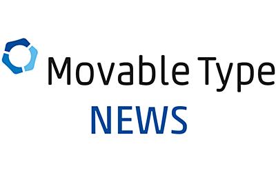 「スマートフォンオプション for Movable Type」(10月発売予定)をライセンス購入者全員に無償提供、さらにMacBook Airも抽選でプレゼントキャンペーン実施 | Movable Type ニュース