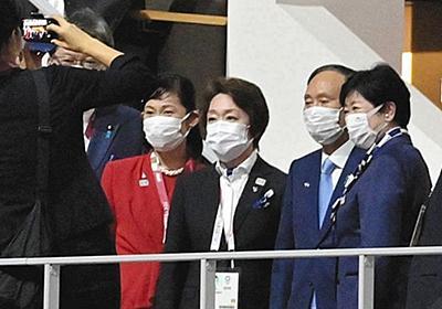 小池知事 東京五輪「コロナとの戦いで金メダル取りたい」:東京新聞 TOKYO Web