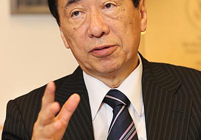 「原発事故、陛下に知りうる限り伝えた」菅直人氏に聞く:朝日新聞デジタル