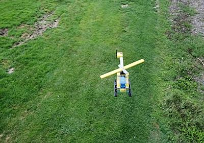 ドローン化して空を舞う10倍サイズのレゴ・ヘリコプター | ギズモード・ジャパン