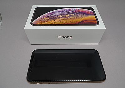 iPhoneXsは買いなのか、超ていねいに検証してみた - エキレビ!(1/5)