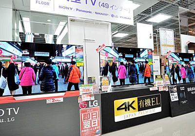 4Kテレビで「4K放送」が見られない深刻問題 | メディア業界 | 東洋経済オンライン | 経済ニュースの新基準