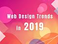 2019年に流行するWebデザインの最新トレンド18個まとめ | Web Design Trends