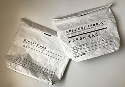 【セリア】ホワイトの「保温保冷ペーパーバッグ」がとってもオシャレ☆