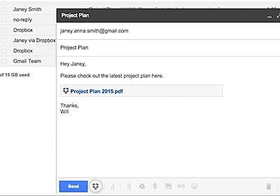 Gmailからそのままファイル添付。Dropbox for Gmail   ギズモード・ジャパン
