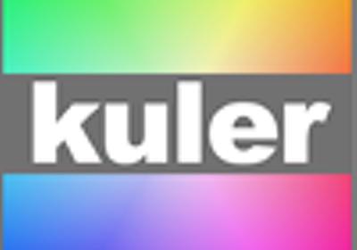 4c89925d9690b kulerで気軽にカラーコーディネイト:第1回 私たちはたくさんの配色