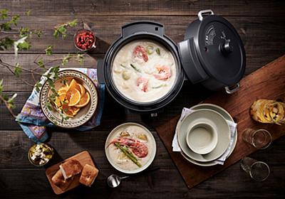 「電気圧力鍋」オススメ3選 煮込み料理はもちろん低温調理、真空調理もおまかせ【2021年最新版】 - Fav-Log by ITmedia