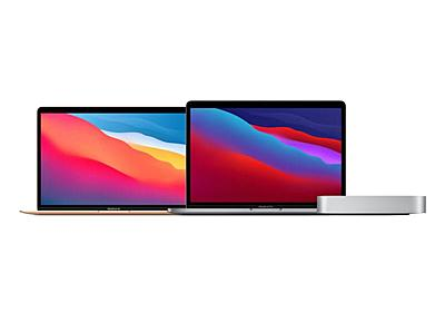 Appleの自社チップ搭載Mac 気になる性能と互換性  :日本経済新聞