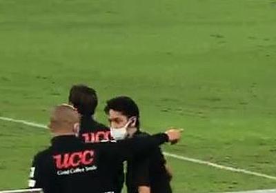 横浜F・マリノスのマスカット監督が指笛問題についてコメント 「誰がやったか分からない。臆測で何かを言うことはない」 :