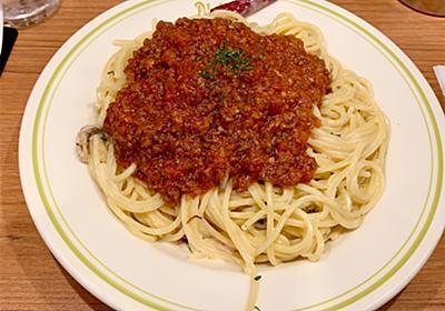 あるでん亭!新宿で大人気のスパゲッティ専門店〜アリタリア航空クルー直伝のレシピが悪魔的〜 - これはとある100kgオーバーの男が美味しいものを食べながら痩せるまでのダイエット成功物語である