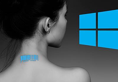 デフォルトのままは危険? 「Windows 10」のプライバシー設定はこう変えよう | ライフハッカー[日本版]