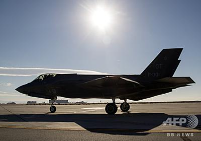 米、トルコをF35計画から締め出し ロ製ミサイル購入受け 写真5枚 国際ニュース:AFPBB News