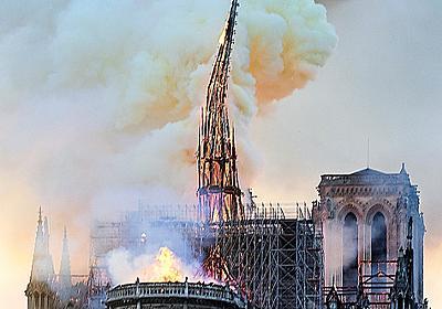ノートルダム大聖堂で火災 96mの塔が焼け落ちる:朝日新聞デジタル