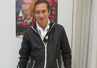 大沢樹生プロレス挑戦「アイドルよりレスラーに…」 - 芸能 : 日刊スポーツ