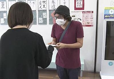 新型コロナ影響で困窮の外国人留学生に 近所の女性 10万円渡す | NHKニュース
