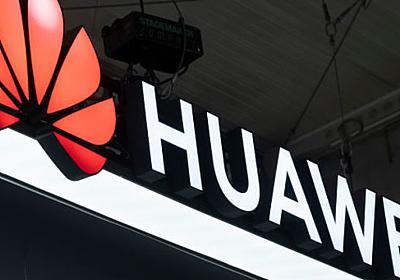 中国べったりのEUが一転「ファーウェイ排除」に動き出した理由(川口 マーン 惠美) | 現代ビジネス | 講談社(1/4)