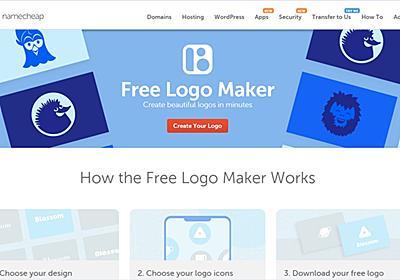 ユーザー登録不要、クレジット不要、完全無料でロゴを作成、ダウンロードして商用利用もできるロゴ作成Webアプリ・「Namecheap Logo Maker」 | かちびと.net