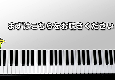 『うっせぇわ』『夜に駆ける』などボカロPが作った流行歌に共通するコード進行、「陰キャ進行」とは? - Togetter