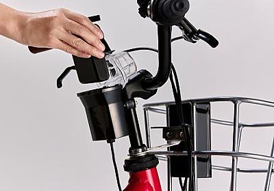 電動自転車をモバイルバッテリーで充電、ホンダが開発 シェアサイクルの充電不足解消に