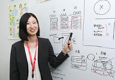 あえていま銀行へ 逆張り入行組の勝算  :日本経済新聞