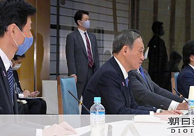 公明、児童手当縮小を批判 「通したら選挙負ける」:朝日新聞デジタル