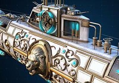 "「World of Warships」が変わる。大規模な""リデザイン""が行われる空母と,ついに登場する潜水艦について,ロシアの開発スタジオで聞いた - 4Gamer.net"