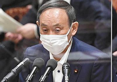 蓮舫氏「東京五輪、本当にやるのか」菅首相「国民の命守る」と同じ言葉を繰り返し読み上げ:東京新聞 TOKYO Web