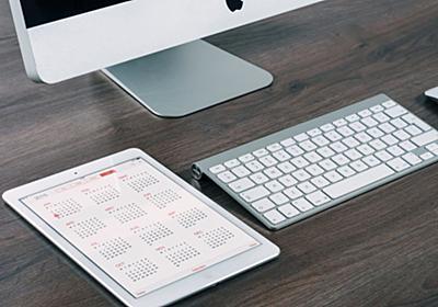 カレンダー機能を悪用したデータ盗難に注意--「Googleカレンダー」も標的に - ZDNet Japan