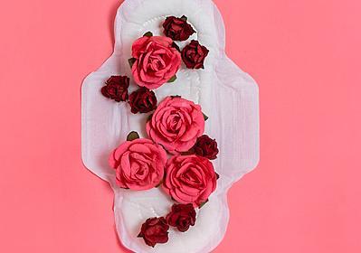 僕が毎月「妻の布ナプキン」で手を血に染める理由(鈴木 大介) | 現代ビジネス | 講談社(1/4)
