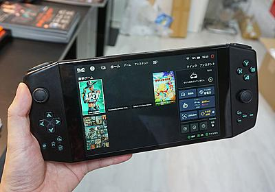 携帯ゲーム機型PC「AYA NEO 2021」が登場、Ryzen 5やメモリ16GB搭載