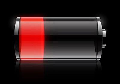 スマホの電池を守る正しい方法 | ギズモード・ジャパン