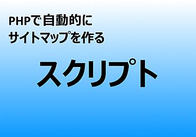 はてなブックマーク phpに関するhiro0164のブックマーク