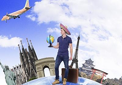 【書籍】読んだら旅に出たくなる!おすすめ旅行記&紀行文5選!③【国内旅行・海外旅行】 - かぷりころぐ