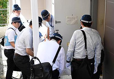 京アニ放火で異例の被害者対策 涙ぐむ捜査員、遺品についたすすを拭き取って(1/2ページ) - 産経ニュース