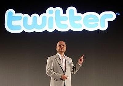 全文表示 | 携帯からのツイッター 高校生「禁止」はおかしい : J-CASTニュース